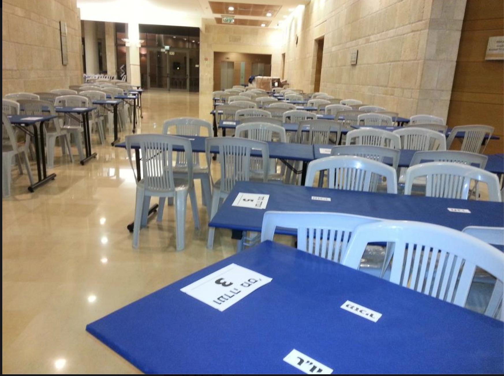 ועדת הבחירות (במסדרונות הכנסת) נערכת ליום הבוחר/ת, צולם באדיבות ראשת הפלוג בכנסת ישראל
