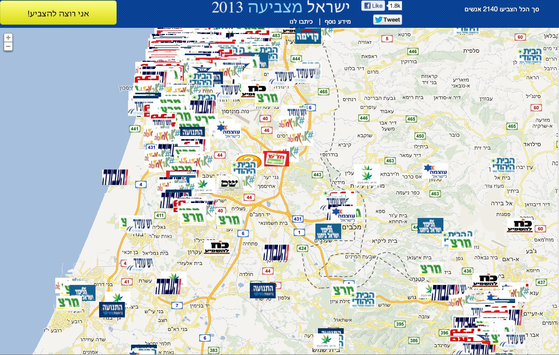 מעל 2100 הצביעו, אך המפה עדיין לא מראה את הכל (כי הוקפאה ביום שישי בלילה)
