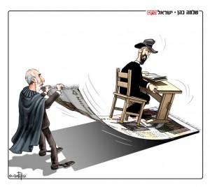 קריקטורה ישראל היום