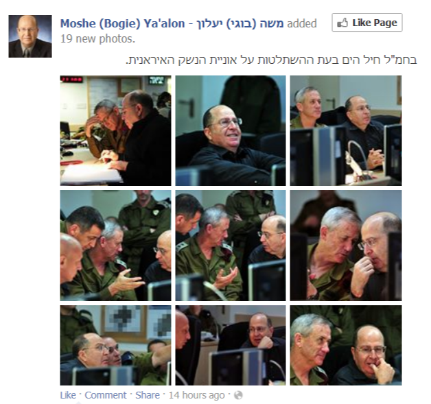 """בחמ""""ל עם היפות שלייייי!! מתוך הפייסבוק של שר הבטחון."""