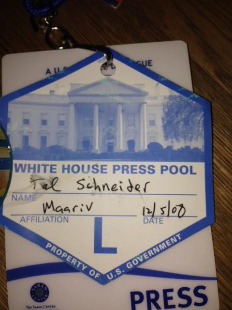 אישור כניסה לבית הלבן לראיון עם הנשיא בוש (הייתי בסוף חודש שמיני בהריון עם עמית, נראיתי כמו פילה בחודש 20, פחד אלוהים)