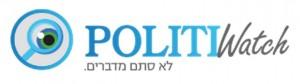 לוגו פוליטיווטש