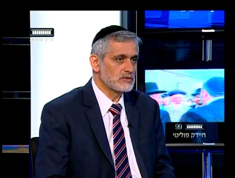 ימים יגידו, ח״כ ישי בערוץ הכנסת השבוע