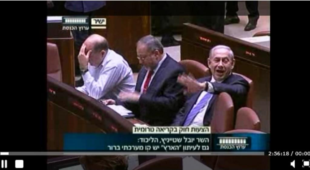 ממתינים להצבעה על ישראל היום