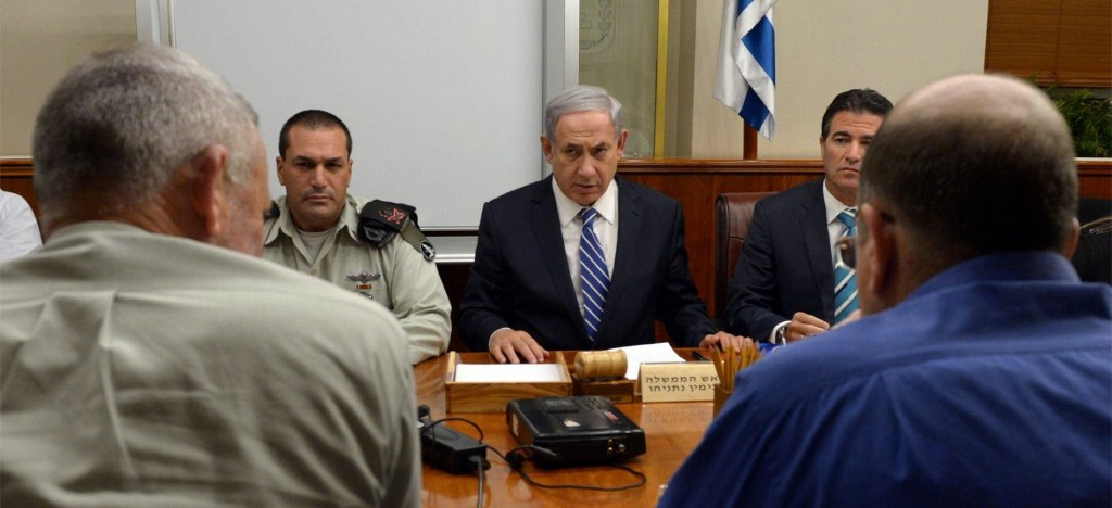 """דיון ביטחוני בלשכת ראש הממשלה בירושלים, 11 בנובמבר. צילום: חיים צח, לע""""מ."""