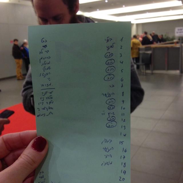 טוכפלד עומד מאחורי הרשימה, ועידת העבודה 14 בדצמבר