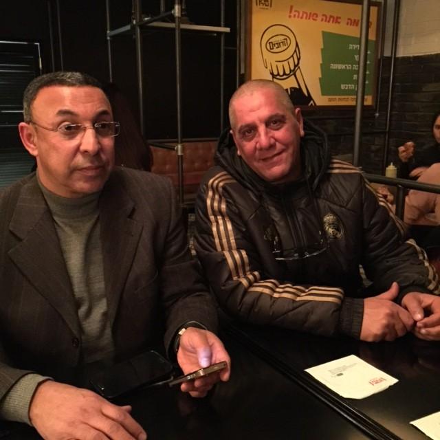 אשרף אל-עג׳רמי ומוחמד (יפו)