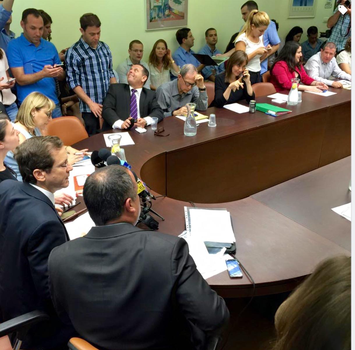 ישיבת סיעת המחנה הציוני, 15 ביוני 2015
