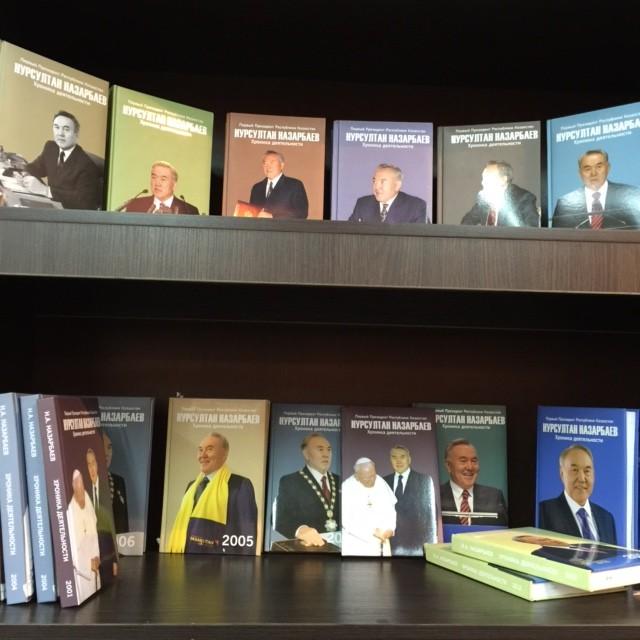 נורסולטן נזרבייב, תמונתו נמצאה דווקא בחנות הספרים המרכז הקניות ׳מגה׳