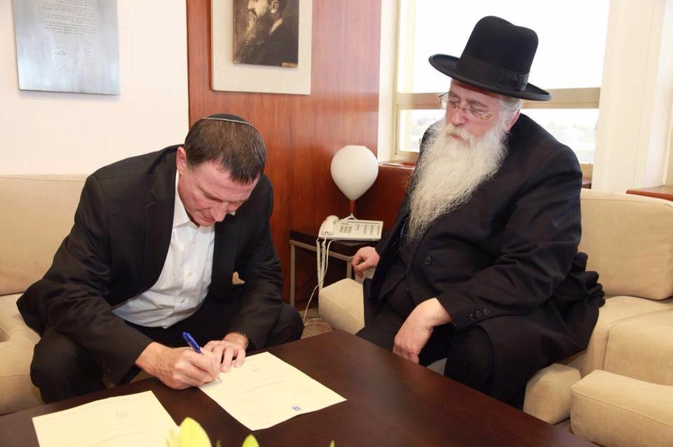 התפטרות סגן השר פרוש מן הכנסת, 22 במאי 2016