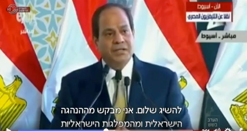 סיסי מבקש מן המפלגות הישראליות