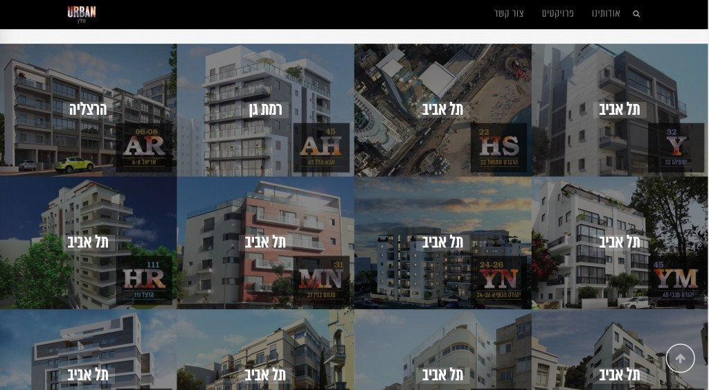 Screenshot: Urban Real Estate (formerly Projects)'s website