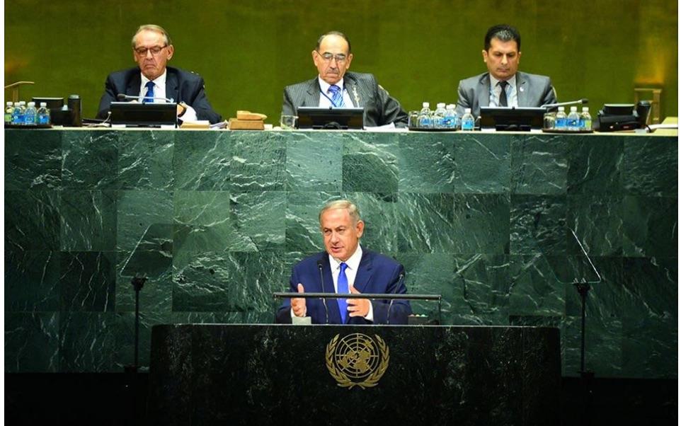 ראש הממשלה נתניהו נואם בפני עצרת האו״ם, 22 בספטמבר 2016
