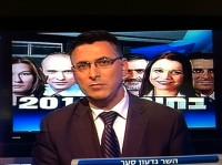 גדעון סער לראשות ממשלת הערוץ ה 1