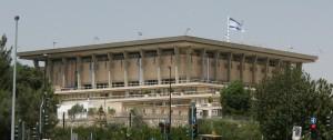 """מרצ פרסמה את דו""""ח מבקר המדינה בנוגע למימון בחירות"""