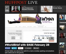 טל שניידר: The Plog StopWatch @HuffingtonPost