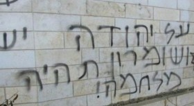 """""""For Netanyahu it is not terrorism,merely an """"unlawful association"""