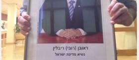 פיצול בבית היהודי? פוליטיקה יומית 1 בדצמבר