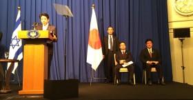 איך יפן ושינזו אבה נעלמו מן הסיקור?