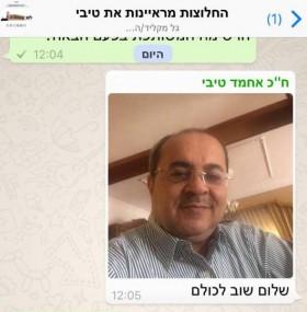 טיבי: בחברה היהודית, ככל שאתם דתיים יותר, אתם פחות יהודים