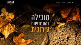 Israel's biggest women-trafficker was behind a big construction company
