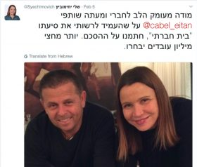 הבחירות להסתדרות: יחימוביץ׳ מול המנגנון